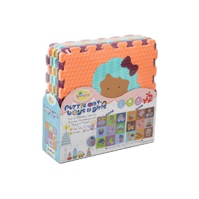 Foam puzzle - toy world, IGRASZKA.S.C.