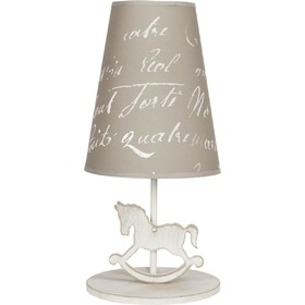 Pony Children's Table Lamp, Nowodvorski