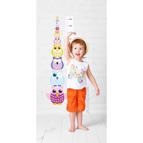 Children's growth chart - Owl