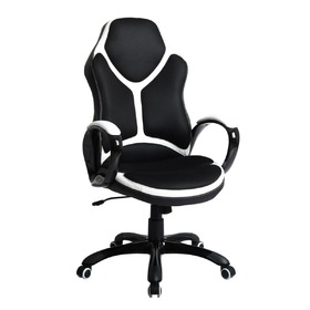 Holden Office Chair, Halmar