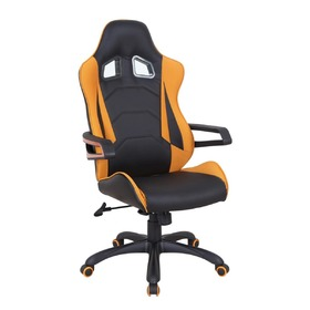 Mustang Office Chair, Halmar