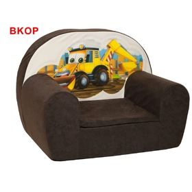 Children's Armchair - Digger, Fimex